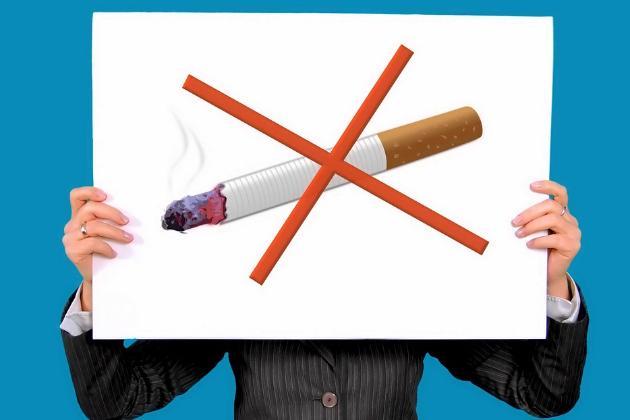 табачные изделия маркетинг